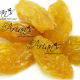 Exports of golden raisins
