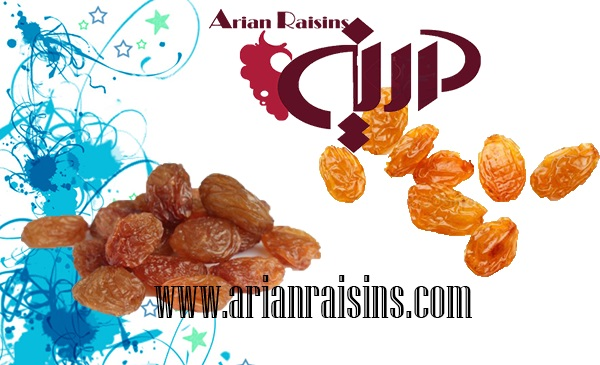 diffrence between golden raisins and sultana