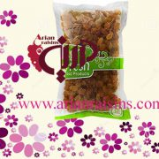 raisins 100g price