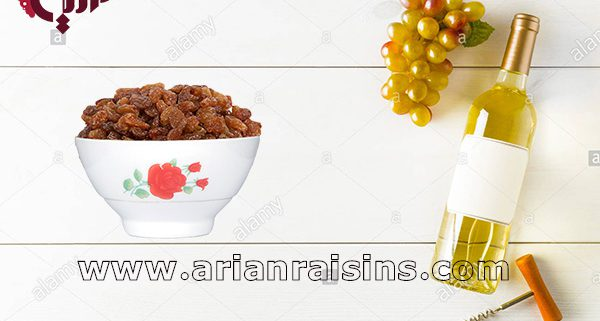1 kilogram raisin