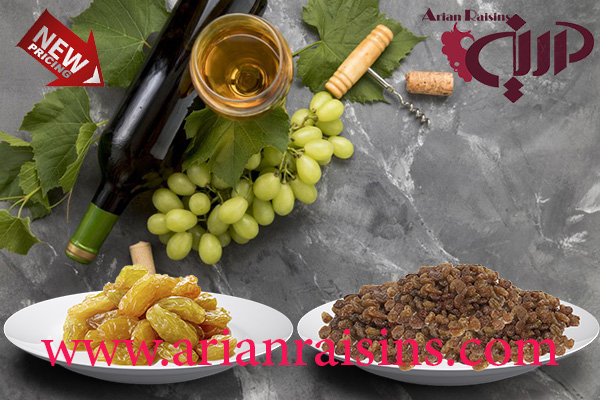 difference between golden and sultana raisins